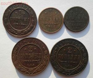 Лот монет 1 2 коп, 1 коп, 2 коп до 17.04 до 21-00 - SAM_0756.JPG