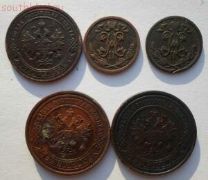 Лот монет 1 2 коп, 1 коп, 2 коп до 17.04 до 21-00 - SAM_0757.JPG