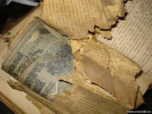 Бумажные денюжки и т.п - 0386468.jpg