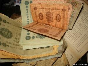 Бумажные денюжки и т.п - 3248994.jpg