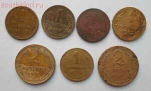 Лот монет 1 и 2 копейки 1928-1953 гг до 17.04 до 21-00 - SAM_0760.JPG