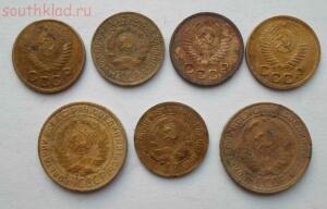 Лот монет 1 и 2 копейки 1928-1953 гг до 17.04 до 21-00 - SAM_0761.JPG