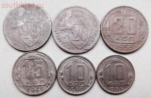 6 монет дореформы. до 19.04.2015г. 21.00 мск - DSCF8653 (Custom).JPG