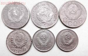 6 монет дореформы. до 19.04.2015г. 21.00 мск - DSCF8654 (Custom).JPG
