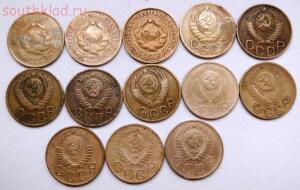 13 монет дореформы. до 19.04.2015г. 21.00 мск - DSCF8656 (Custom).JPG