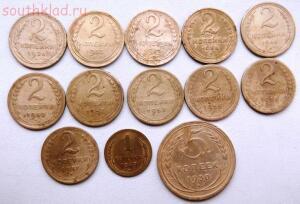 13 монет дореформы 2. до 19.04.2015г. 21.00 мск - DSCF8657 (Custom).JPG