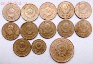 13 монет дореформы 2. до 19.04.2015г. 21.00 мск - DSCF8658 (Custom).JPG