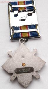 Украина орден за мужество. до 19.04.2015г. 21.00 мск - DSCF8047 (Custom).JPG