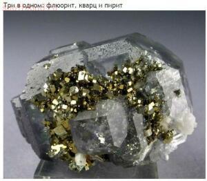 Интересное в минералах - 8xb_ick5tT0.jpg