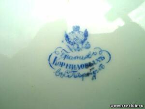 Завод братьев Корниловых - 5662275.jpg