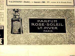 Реклама-парфюм и пр.... - 6242503.jpg