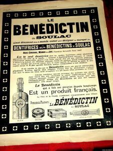 Реклама-парфюм и пр.... - 1086843.jpg