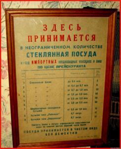 Коллекция Вовчика - 1140865.jpg