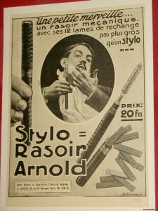 Реклама-парфюм и пр.... - 1661429.jpg
