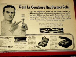Реклама-парфюм и пр.... - 7736770.jpg