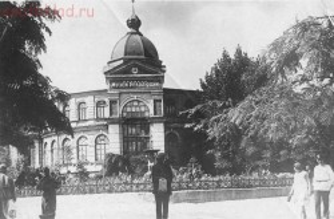 Ростовский краеведческий музей - музей..jpg