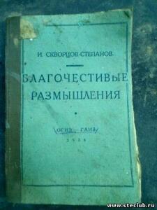 Книги тоже бумага - 1652407.jpg