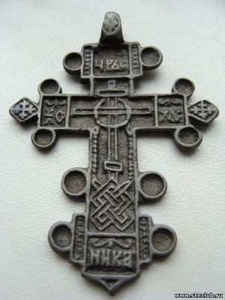 Кресты нательные - 5296556.jpg