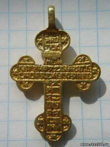 Кресты нательные - 1172456.jpg