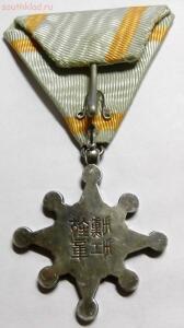 Япония орден священного сокровища 8ст. до 22.04.2015г. 21.00 - DSCF5873 (Custom).JPG