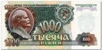 1000-РУБЛЕЙ-1992