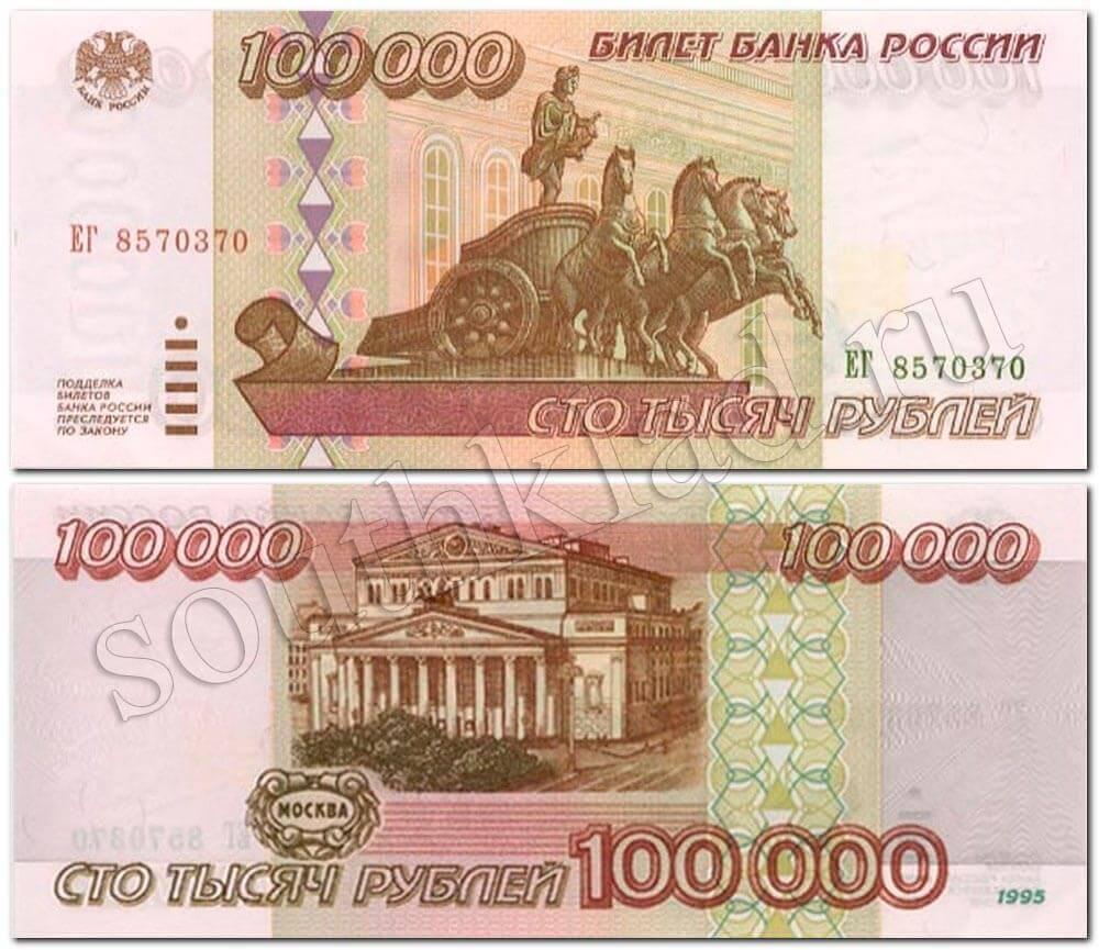 фото дорогих проституток москвы