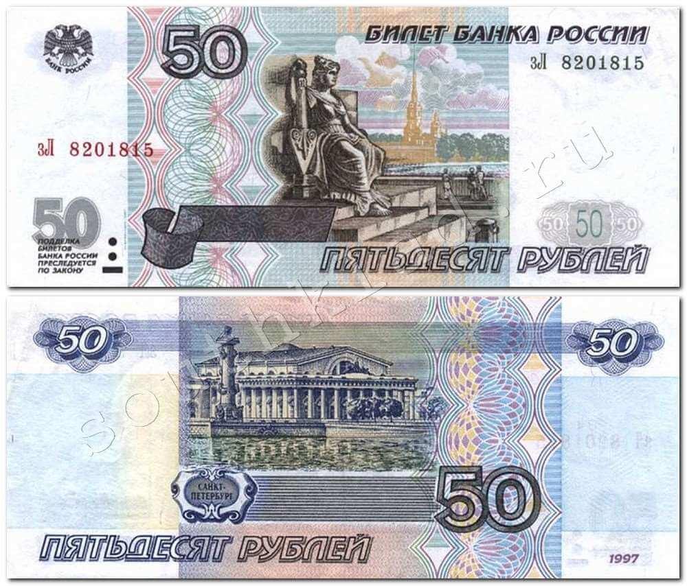 фото орденов медалей ссср и россии