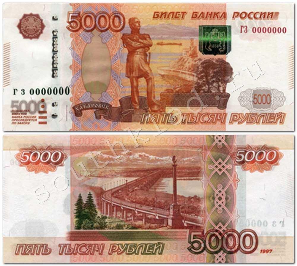 Трансы от 1000 рублей 24 фотография