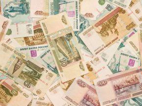 Редкие серии и номера банкнот современной России