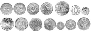 Пробные-советские-монеты.