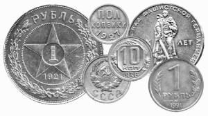 Советские-монеты.