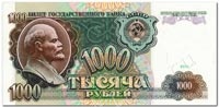 1000-РУБЛЕЙ-1991