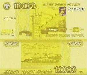 10000 (2)