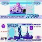 10000 (3)