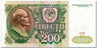 200-РУБЛЕЙ-1991