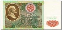 50-РУБЛЕЙ-1991