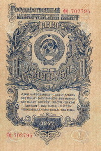 RussiaP216-1Ruble-1947_f-donated