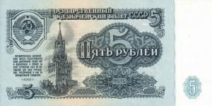 RussiaP224a-5Rubles-1961-donatedoy_f