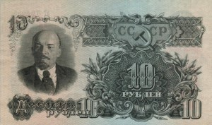 RussiaP225-10Rubles-1947-donatedoy_f