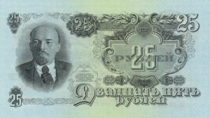 RussiaP227-25Rubles-1947_b-donated
