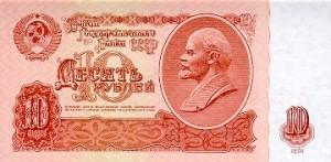 RussiaP233-10Rubles-1961_f