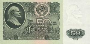 RussiaP235-50Rubles-1961-donated_f
