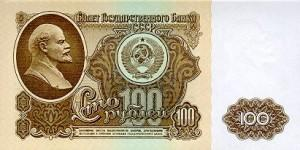 RussiaP236-100Rubles-1961_f