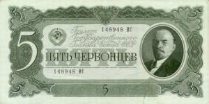 RussiaP204-5Chervontsev-1937_f-donated