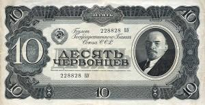 RussiaP205-10Chervontsev-1937_f