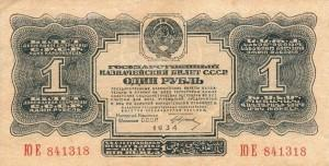 RussiaP208-1GoldRuble-1934-donatedoy_f