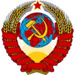 USSR_Emblem_1936