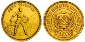 Проба и нормативная масса монет 1700-1927 гг (1)