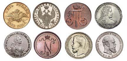 Система оценки состояния монет