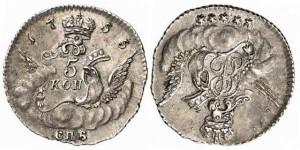 5 КОПЕЕК 1755